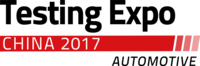 Automotive Testing Expo China 2017